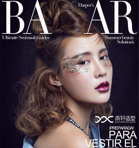 杂志风商业妆容 化妆造型