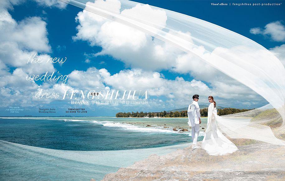 新的婚礼 婚纱照