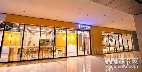 热点资讯 > 正文     海马体照相馆定位在购物中心,与传统摄影品牌