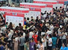 2018年7月11日-13日第34届上海国际婚纱摄影器材展