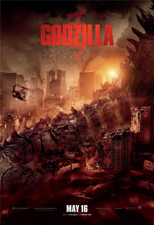 高清电影海报欣赏 哥斯拉godzilla