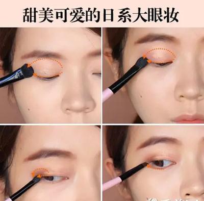 甜美可爱日系大眼妆的画法 做个萌系美少女_化妆教程