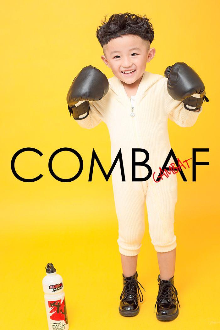 拳皇 儿童摄影