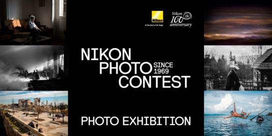 尼康摄影大赛获奖作品世界巡回展在全球9大城市展开