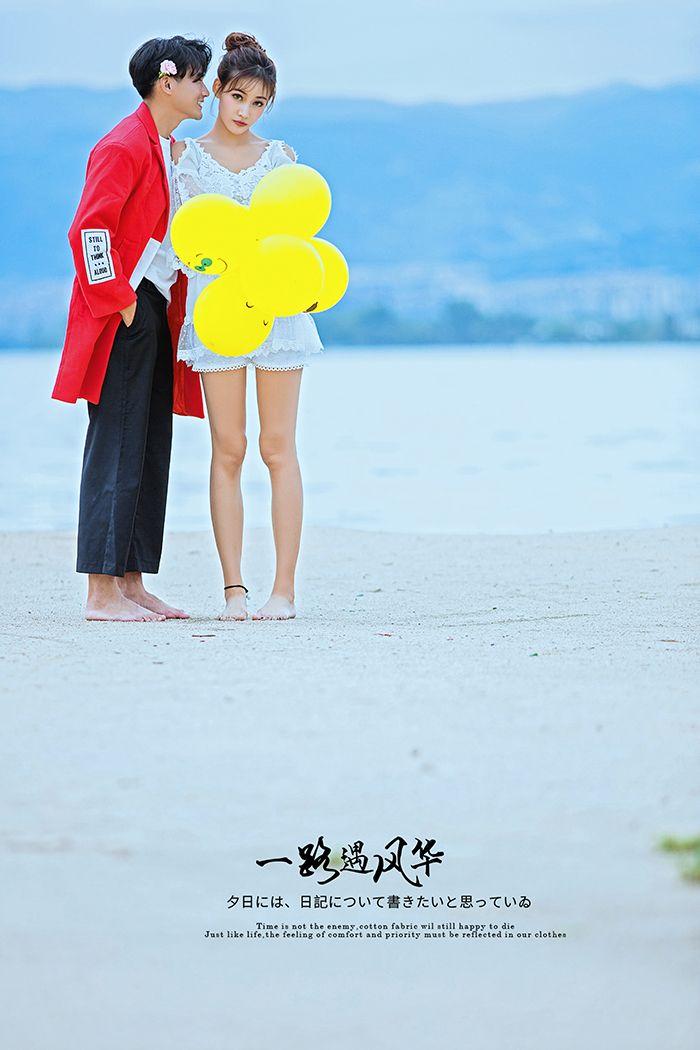 夏天的风 婚纱照