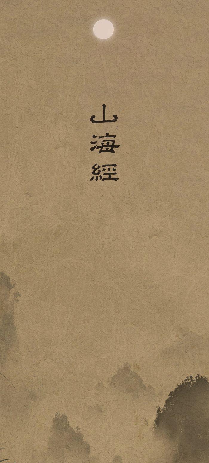 山海经-人身龙首神 影楼后期