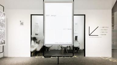 DOT空间设计