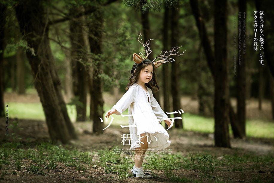 暖心时光 儿童摄影
