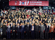 2017北京国际摄影周:聚焦摄影的本质与未来
