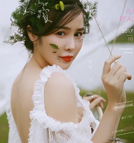 粉红浪漫 婚纱照