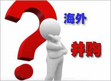 向日本学习海外并购的HR管理之道