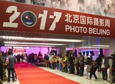 CNC新华网络电视第二届全国延时摄影展绚丽开幕!