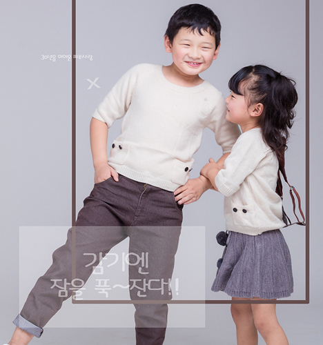 韩范兄妹 儿童摄影