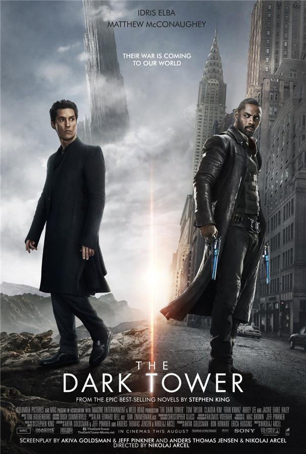 2017美国科幻电影《黑暗塔》海报作品欣赏