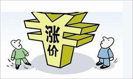 人民日报:快递涨价未起涟漪,消费者为何如此冷静?