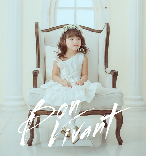 优雅小公主 儿童摄影