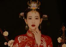 中式秀禾服新娘造型