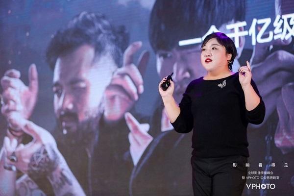 VPhoto CEO 曹玉敏:智能硬件+云平台,用摄影凝视世界