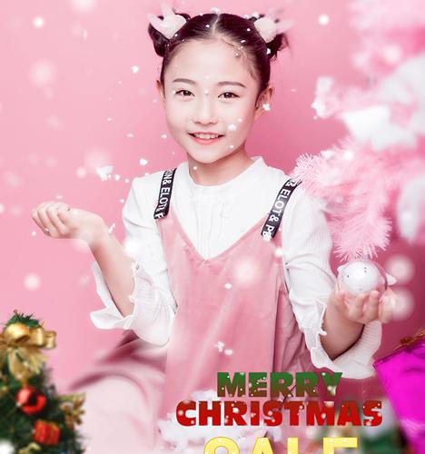 粉色圣诞 齐乐娱乐