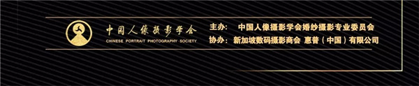 """第二十二站""""成功之道"""":走进新加坡交流学习邀请函"""