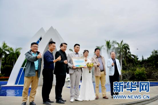 三亚首批10家全域旅游婚纱摄影拍摄基地挂牌
