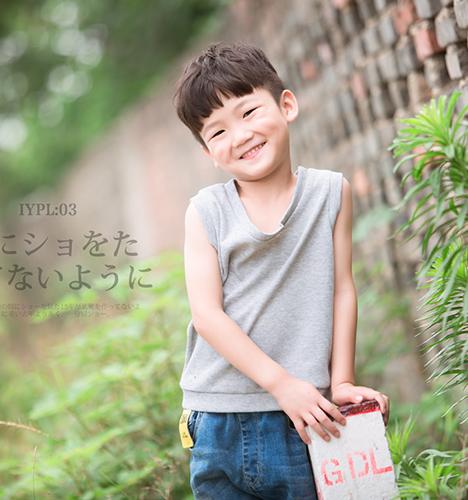 乡村小路 儿童摄影