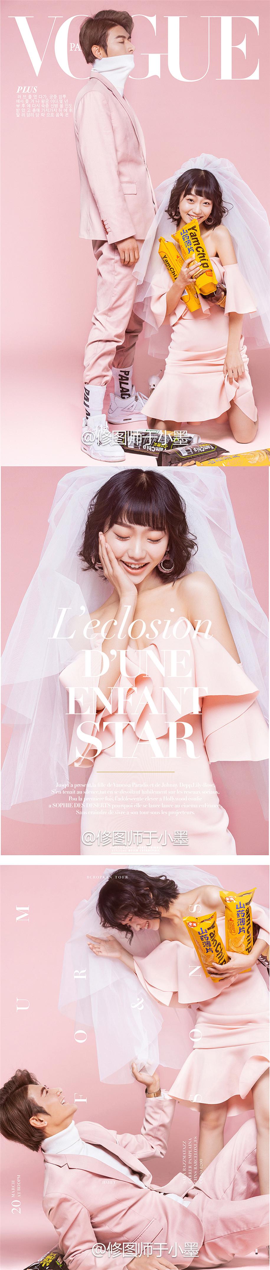 粉色世界 婚纱照