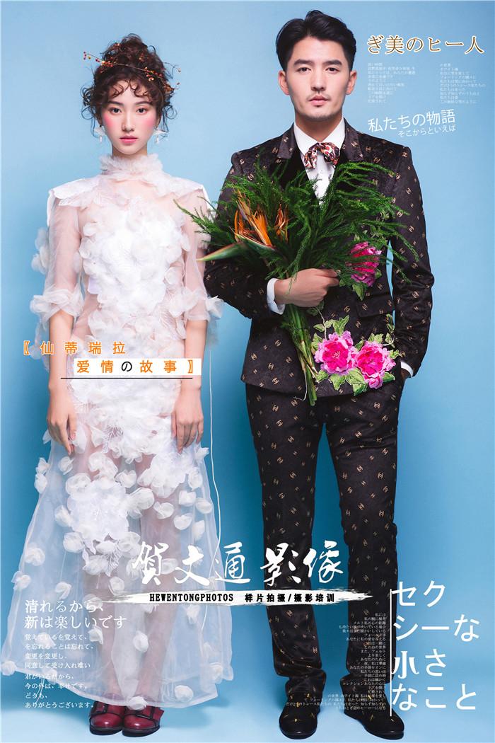 私密物语 婚纱照