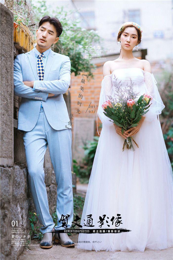 最美的时光是你 婚纱照