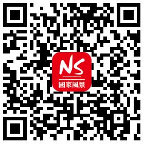 """2018.5.18 第二届""""ET保税""""世界风光主题摄影展征稿启事"""