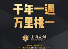 上海立劍:用細節為王為你講述中國影樓變革之路