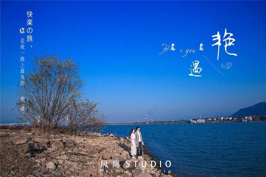 小洱海旅拍 婚纱照