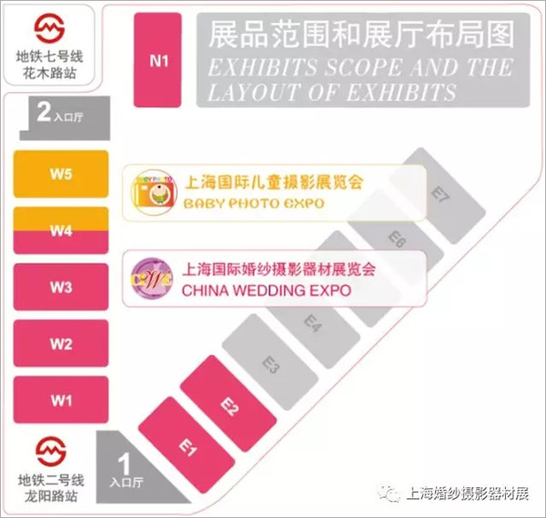 第33届上海国际婚纱摄影器材展即将盛大启幕