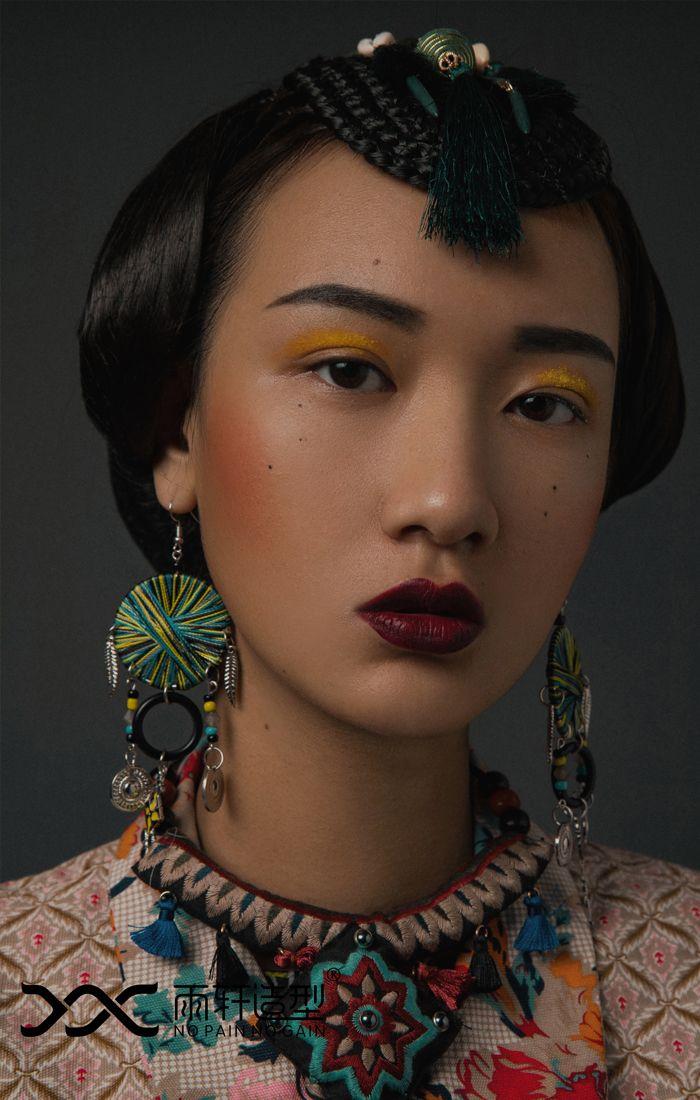 民族风 化妆造型