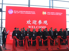 第33屆上海國際婚紗攝影器材展盛大開幕