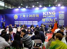 上海立剑:细节为王 教你快速打造盈利电商团队