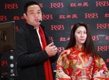 佰麗國際紅與黑再度來襲 展現東方的佰年魅力