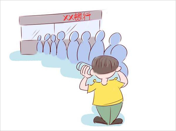 2018年中国消费市场发展报告发布