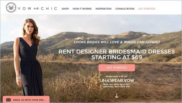 线上婚纱租赁公司新模式 颇受女性欢迎