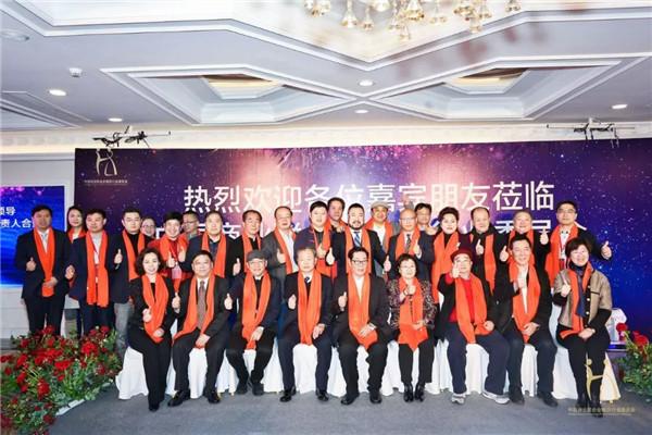 中国商业联合会婚庆行业委员会揭牌成立