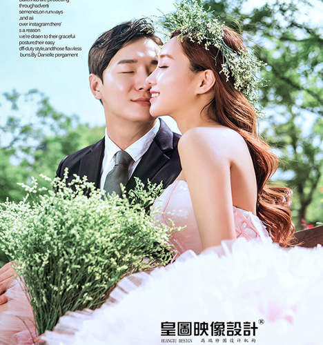 With you 婚纱照