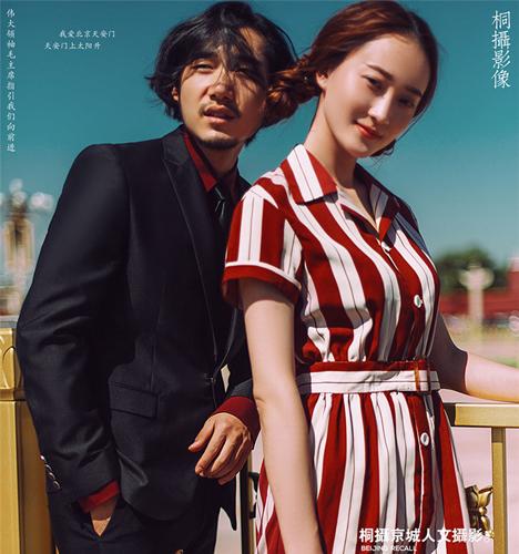 我爱北京天安门 婚纱照