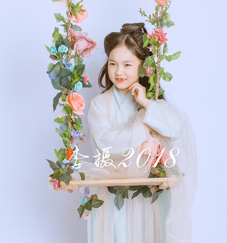 An ancient fairy 儿童摄影