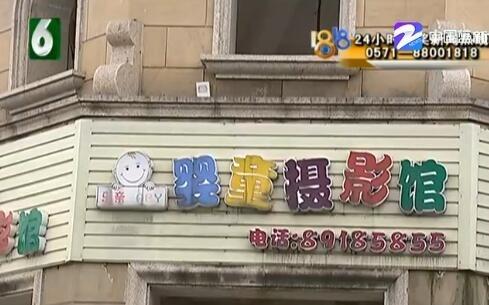拍百天照导致宝宝感冒 家属向摄影馆索赔5000元?