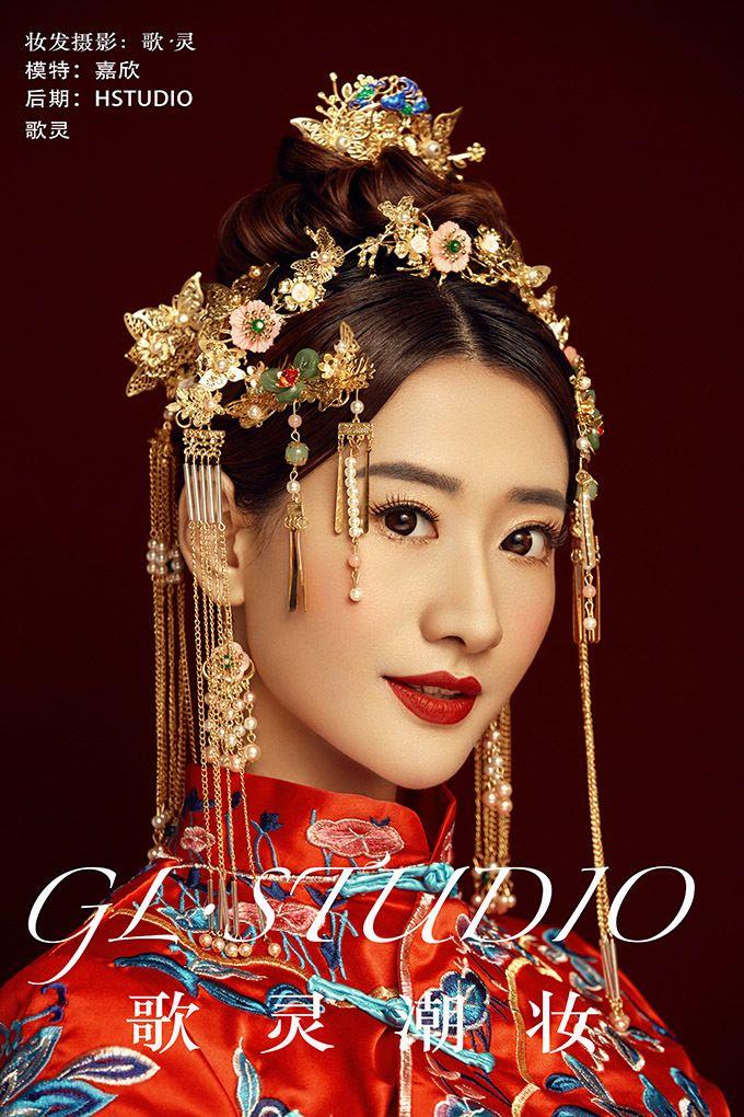 中式秀禾造型 化妆造型