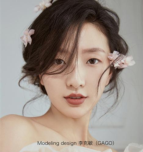 清新典雅 化妆造型