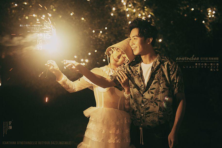 童话梦旅行 婚纱照