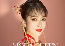 中式新娘造型系列 演绎最美中国风
