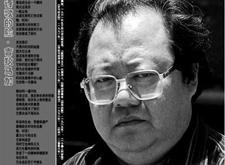 """人像摄影师宋醉发:想建""""中国诗歌的脸""""博物馆"""