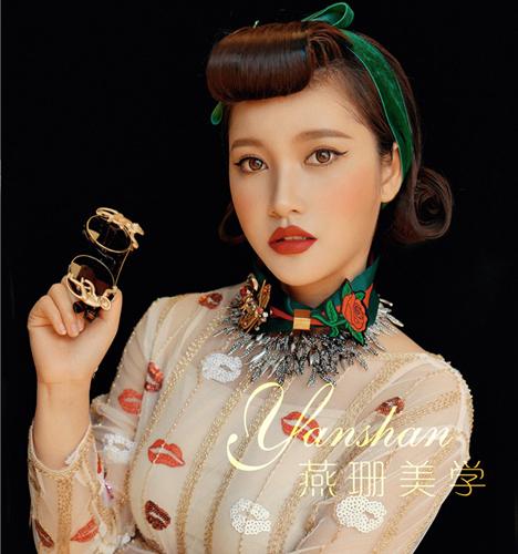 高贵优雅写真 化妆造型